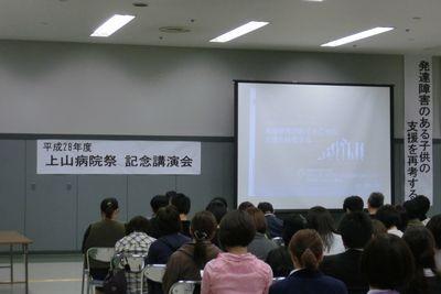28講演会3.jpg